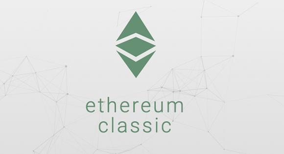 Ethereum Classic(イーサリアムクラシック)