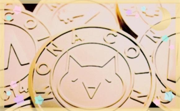 Zaif(ザイフ)でモナコインを買うべき理由はこれだ!