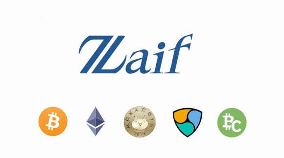 Zaif(ザイフ)で購入できるアルトコインの種類は?どれがおすすめ?